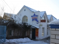 Krymsk, Komsomolskaya st, house 15. multi-purpose building