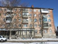 Krymsk, Komsomolskaya st, house 20. Apartment house