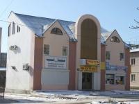 Крымск, улица Комсомольская, дом 25. магазин