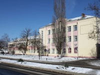 Крымск, Комсомольская ул, дом 26