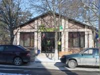 Крымск, улица Комсомольская, дом 29А. кафе / бар