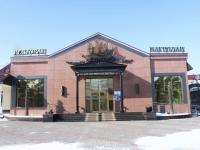 Крымск, улица Комсомольская, дом 31. многофункциональное здание