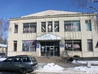 Крымск, Комсомольская ул, дом 31