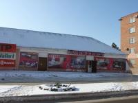 Krymsk, Komsomolskaya st, house 33. store