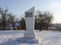 Krymsk, commemorative sign Калабатова могилаKomsomolskaya st, commemorative sign Калабатова могила
