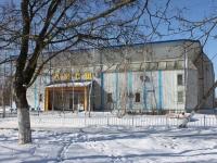 Крымск, Свердлова ул, дом 3
