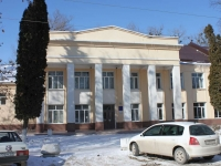 Krymsk, Sverdlov st, 房屋 7. 公共机关
