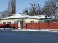 Крымск, улица Свердлова, дом 17. лаборатория