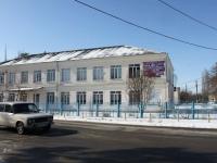 Крымск, школа №3, улица Свердлова, дом 65