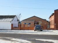 Крымск, школа №3, улица Свердлова, дом 155