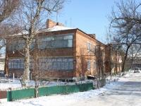 Krymsk, Sverdlov st, house 194. Apartment house