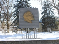 Krymsk, monument В.И. ЛенинуSverdlov st, monument В.И. Ленину