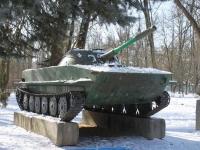 Крымск, памятник
