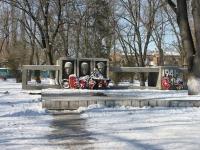 Крымск, мемориал Вечный огоньулица Свердлова, мемориал Вечный огонь