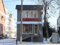 Крымск, улица Карла Либкнехта, дом 2А. магазин