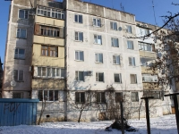 Krymsk, Karl Libknekht st, house 2. Apartment house