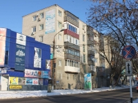 Krymsk, Karl Libknekht st, house 5. Apartment house