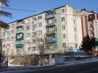 Krymsk, Karl Libknekht st, house 7. Apartment house