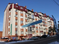 Krymsk, Karl Libknekht st, house 9. Apartment house