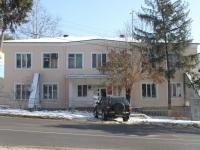 Крымск, улица Карла Либкнехта, дом 18. военкомат