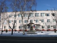 Krymsk, Karl Libknekht st, house 35. governing bodies