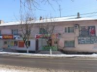 Крымск, улица Карла Либкнехта, дом 36. офисное здание
