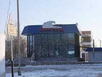 Крымск, улица Карла Либкнехта, дом 40А. кафе / бар