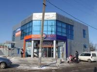 Krymsk, Komarov st, house 1А. drugstore