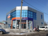 Krymsk, Komarov st, 房屋 1А. 药店