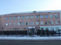 Крымск, Коммунистическая ул, дом 28