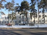 Крымск, Коммунистическая ул, дом 32