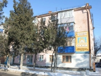 Крымск, Коммунистическая ул, дом 36
