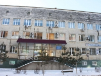 Krymsk, Kommunisticheskaya st, house 37. dental clinic