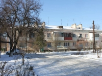 Krymsk, Lermontov st, house 5. Apartment house