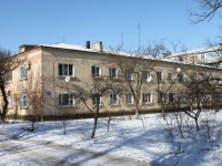 Krymsk, Lermontov st, house 7. Apartment house