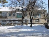 Krymsk, Lermontov st, house 8. Apartment house