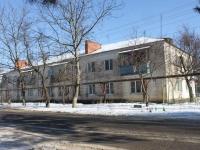 Krymsk, Lermontov st, 房屋 20. 公寓楼