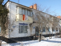 Krymsk, Lermontov st, house 21. Apartment house