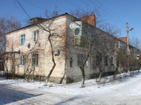 Krymsk, Lermontov st, house 29. Apartment house