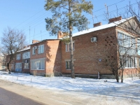 Krymsk, Lermontov st, house 32. Apartment house