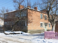 Krymsk, Lermontov st, house 38. Apartment house