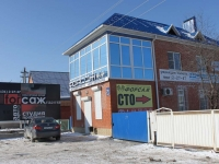 Krymsk, Lunacharsky st, house 265. multi-purpose building