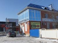 Krymsk, st Lunacharsky, house 265. multi-purpose building