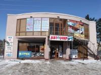 Крымск, улица Луначарского, дом 271. магазин
