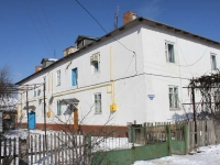 Krymsk, Lunacharsky st, house 283. Apartment house