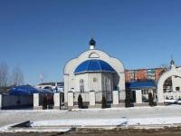 Крымск, храм Казанской иконы Божьей матери, улица Луначарского, дом 305