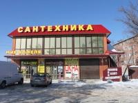 Крымск, улица Луначарского, дом 311. магазин