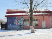 Крымск, улица Маршала Гречко, дом 2А. магазин