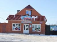 Krymsk, Marshal Grechko st, 房屋 39. 商店