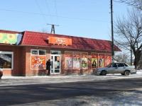 Krymsk, Marshal Grechko st, 房屋 76А. 商店
